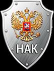 Антитеррористическая комиссия в Карачаево-Черкесской Республике
